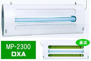 【送料無料】捕虫器ムシポンMP-2300DXA[両面誘引型・片面目隠し], リサイクルランド わくわく:bdfe728f --- officewill.xsrv.jp