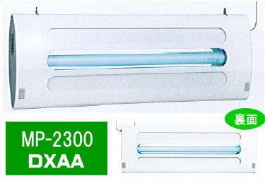 【送料無料】捕虫器ムシポンMP-2300DXAA[両面誘引型・両面目隠し], お餅の専門店【うさもち】:131b1ac4 --- officewill.xsrv.jp