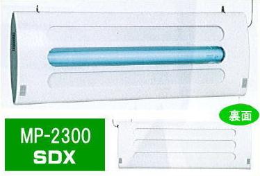 【送料無料】捕虫器ムシポンMP-2300SDX[片面誘引型・目隠しあり], 南アルプス市:dd499426 --- officewill.xsrv.jp