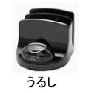 【送料無料 送信機】ソネット君 送信機 うるし 卓上型3点セット うるし, 鳴門青果:c782eb8c --- officewill.xsrv.jp