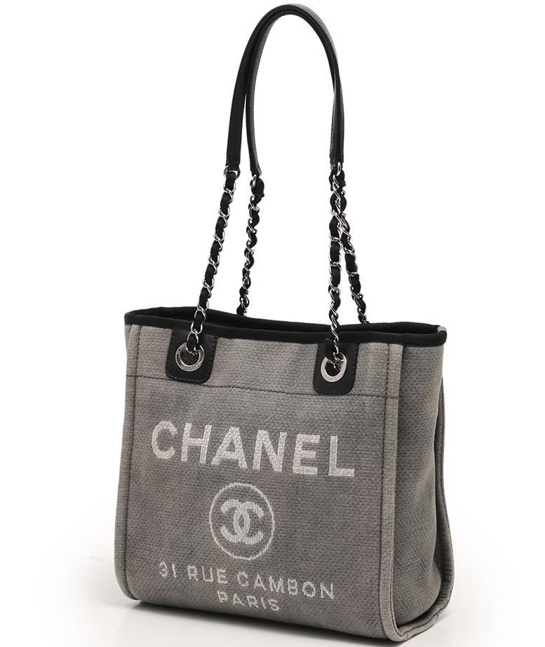 cfaf97802132 ... Chanel tote bag A66939 Deauville chain shoulder gray CHANEL beauty  product