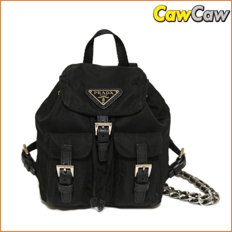 0d3c82870f ... discount prada nylon mini backpack type bag prada c8b4b b825a
