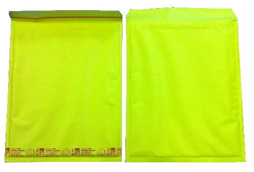 黄色いクッション封筒 A3サイズ ポップエコ860T×100枚 パック 一部除き送料無料