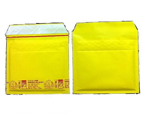 黄色い クッション封筒 CDケースサイズ ポップエコ8CDT×200枚 パック 送料無料