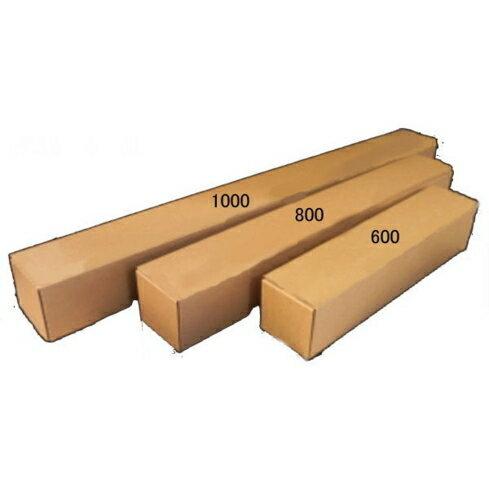 大型書類 ポスター カレンダー 梱包用 ポスターケース600×100枚 パック A1・A2・B2サイズ対応