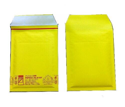黄色い クッション封筒 ポップエコ810T×300枚 パック FD,MO,MDサイズ 送料無料