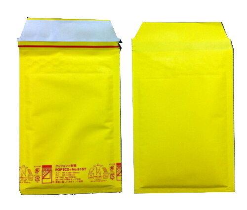 黄色い クッション封筒 ポップエコ815T×200枚 パック 文庫本サイズ 送料無料