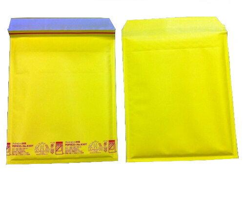 黄色い クッション封筒 ポップエコ830T×200枚 パック B5用 一部除き送料無料