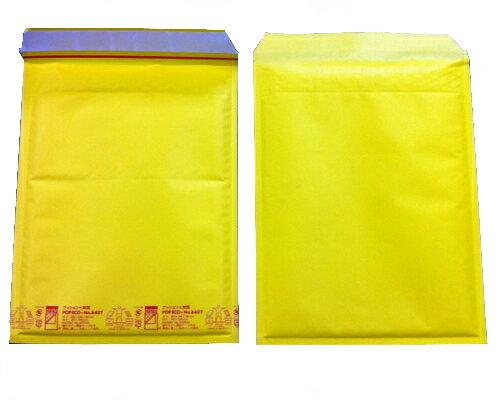 黄色い クッション封筒 ポップエコ840T×100枚 パック A4用
