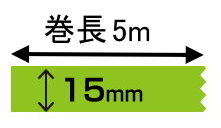オリジナル印刷 マスキングテープ マスキングデジテープ15mm×5m×10000巻