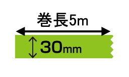 オリジナル印刷 マスキングテープ マスキングデジテープ30mm×5m×100巻