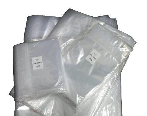 チャック付きポリ袋 チャック付ポリ袋 B-5 (B7サイズ)×2000枚 パック