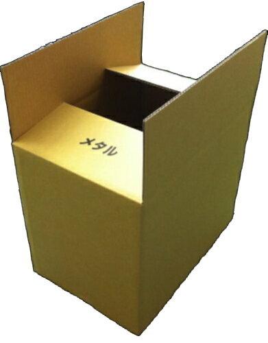 シンプルな宅配用ダンボールです 宅配140サイズ シングルダンボール I-MTL×5枚 パック