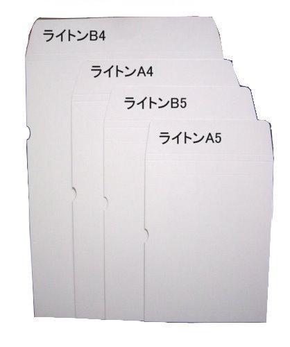 縦型厚紙封筒 ライトンA4×250枚 パック 送料無料