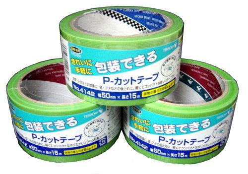 カラー養生テープ50mm×15m(緑) ×30巻 パック 送料無料