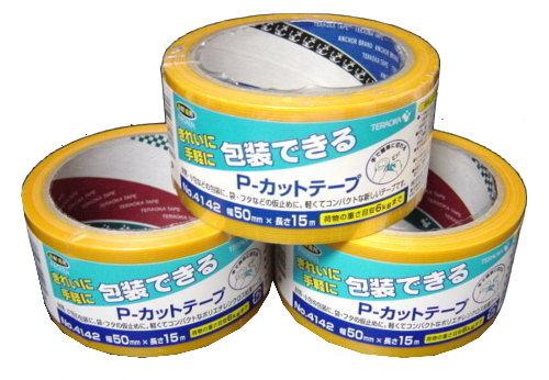カラー養生テープ50mm×15m(黄色) ×50巻 パック