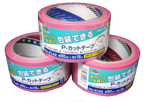 カラー養生テープ50mm×15m(桃) ×50巻 パック