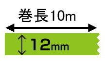 オリジナル印刷 マスキングテープ マスキングデジテープ12mm×10m×500巻