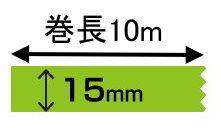 オリジナル印刷 マスキングテープ マスキングデジテープ15mm×10m×3000巻