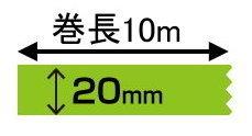 オリジナル印刷 マスキングテープ マスキングデジテープ20mm×10m×10巻