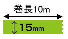 オリジナル印刷 マスキングテープ マスキングデジテープ15mm×10m×8巻