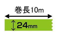 オリジナル印刷 マスキングテープ マスキングデジテープ24mm×10m×10000巻