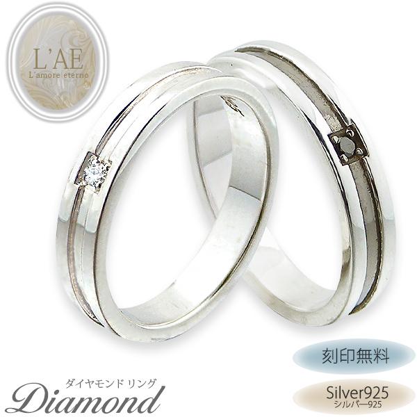 ペアリング シルバーペアリング 1号から ホワイトダイヤモンド ブラックダイヤモンド シルバーアクセサリー 刻印無料 名入れ 彼女や女性や妻に喜ばれる プレゼント マリッジ 結婚式 ピンキーリング シルバー925 誕生日 記念日 メンズ レディース シンプル 指輪 ランキング