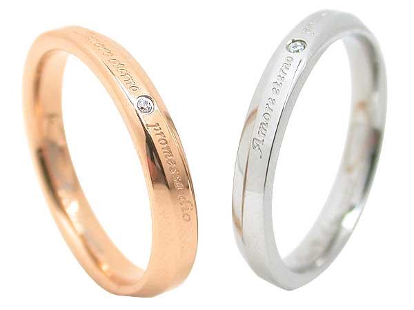 ペアリング 刻印無料 レーザー刻印 ステンレスペアリング サージカルステンレスアクセサリー ステン316L ダイヤモンド シンプル メッセージ シルバーカラー ピンク ローズゴールド 誕生日 記念日 メンズ レディース 名入れ ギフト 結婚