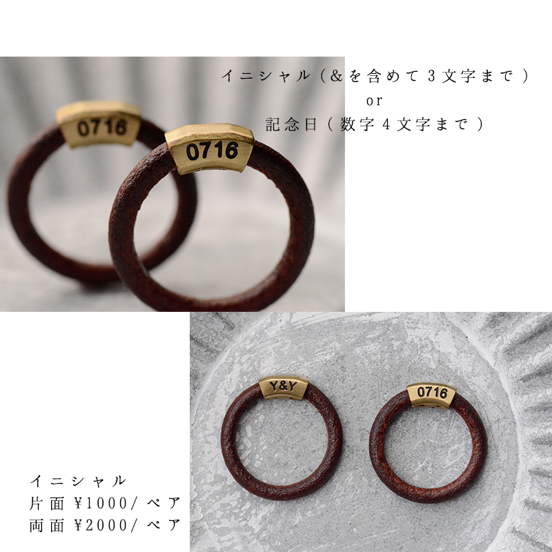 Swarovskizirconia anniversary of mark pairing pairing stamped / leather and antique brass can customize initial carving put happiness / name / stamp / leather / couple / pair / balenciaga / wedding Memorial / Rakuten ranking Prize / leather / resawing