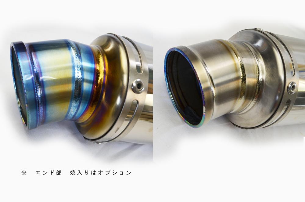 HORNET250 호 넷 250 LCI 라운드 풀 티타늄 슬립 온 머플러