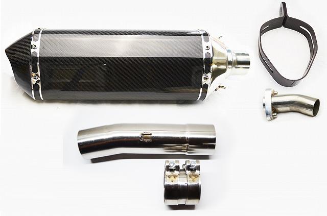 VTR250 1998-2014 LCIカーボンエンドスリップオンサイレンサー