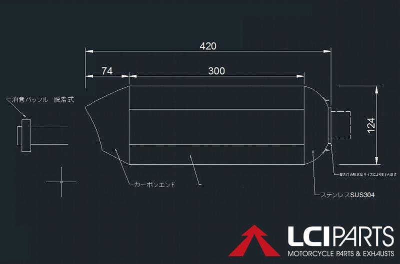 도둑 400(GK7AA) LCI 카본 엔드 티탄 슬립 온 머플러