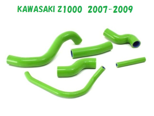 Z1000 2007-2009 シリコン ラジエターホース