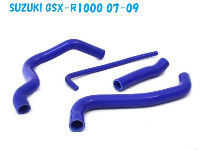 GSX-R1000 K7-K9 07-09 シリコン ラジエーターホース