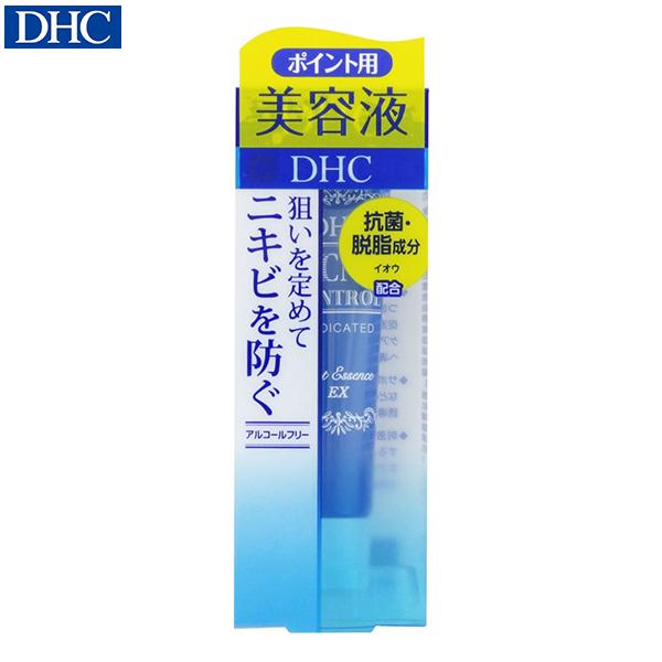 ランキング総合1位 ラッピング無料 狙いを定めてニキビを防ぐ Y301 DHC 薬用アクネコントロールスポッツエッセンスEX 15g ポイント用美容液 日本製