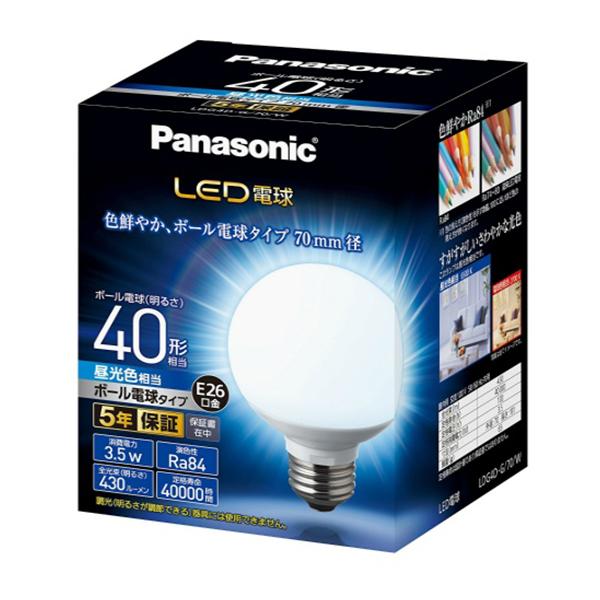 ボール電球同等サイズを実現 AC27 パナソニック LDG4DG70W 新作送料無料 LED電球 430lm 昼光色相当 E26 超激安 ボール電球形