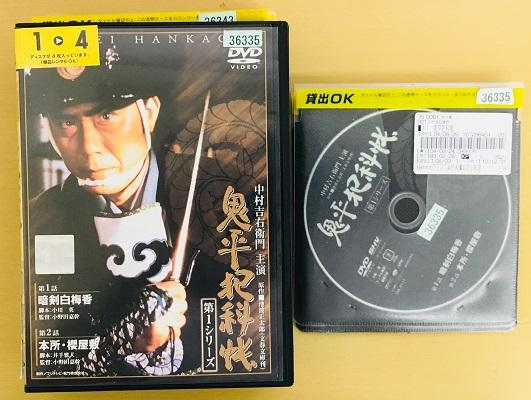 iu-36335i【DVD】 鬼平犯科帳 第一シリーズ/1~3、5~12の計11本セット(4