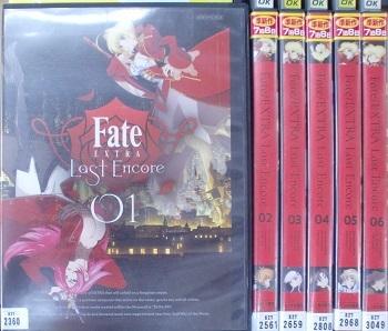 ho-2360c■DVD■ Fate/EXTRA Last Encore 全6巻セット【ケース無し発送】 【中古】 アニメ レンタル落ち ブラックフライデー