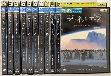 kn6-7045vv■DVD■ プラネット アースepisode 01~11  全11巻 ケースなし発送 中古·レンタル落ち  その他 DVD