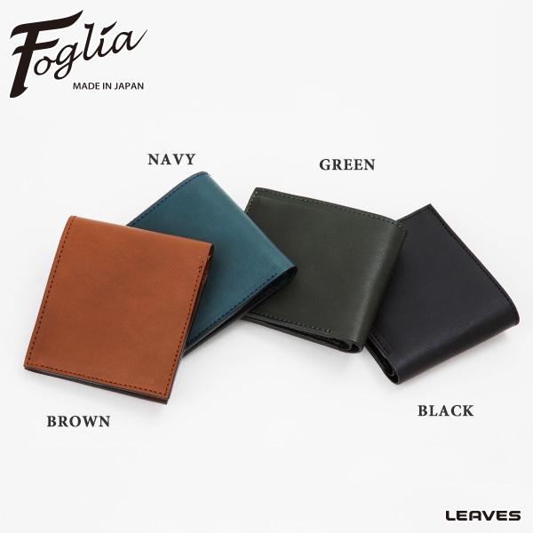 あす楽 送料無料 (フォーリア)Foglia 牛革オイルレザー二つ折財布 BT-110 メンズ ブラック ブラウン ネイビー グリーン