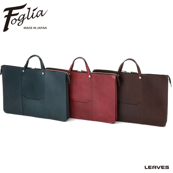 (フォーリア)Foglia ヌメ革 ビジネスバッグ A3サイズ対応 (リーブス)LEAVES ZK-508 全3色