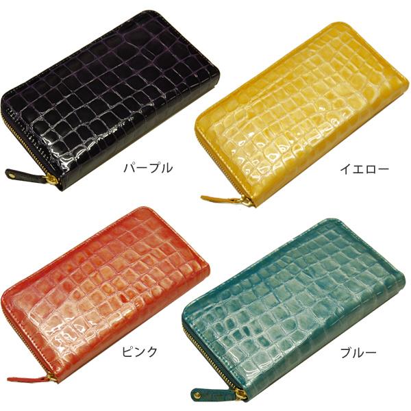 全4色 レディース IJ-915 エナメルクロコ調ラウンドファスナー長財布 LEAVES box型小銭入れ (リーブス)