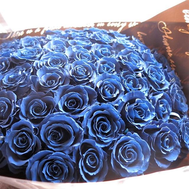 青バラ 花束 プリザーブドフラワー 大輪系 青バラ50本使用 プリザーブドフラワー 花束 枯れずにいつまでもキレイな青バラ ギフト◆誕生日プレゼント・成人祝い・記念日の贈り物におすすめのフラワーギフト