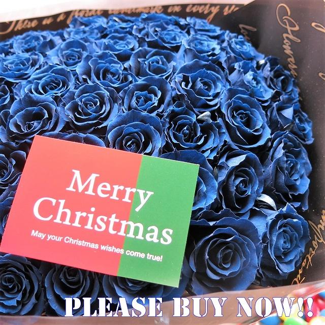 クリスマスプレゼント 青バラ 花束 プリザーブドフラワー 大輪系 青バラ50本使用 プリザーブドフラワー 花束 枯れずにいつまでもキレイな青バラ ギフト