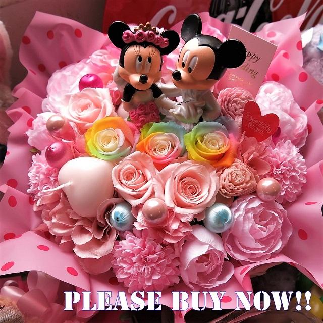 ディズニー 結婚祝い ミッキー ミニー ウェディングフィギュア レインボーローズ入り プリザーブドフラワー ケース付き