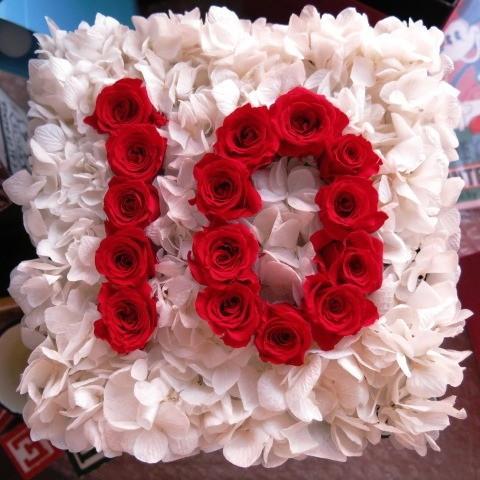 還暦祝い プレゼント 花 数字 60入りプリザーブドフラワー あなたのご希望の数字(2ケタ)お作り致します ◆誕生日プレゼント・記念日の贈り物におすすめのフラワーギフト