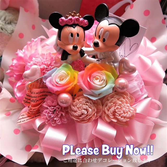 店舗 ディズニー 結婚祝い アウトレットセール 特集 ミッキー ミニー 花束風 ケース付き ウェディングフィギュア プリザーブドフラワー レインボーローズ入り