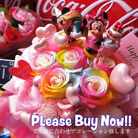 誕生日プレゼント ミッキー ミニー入り 花束風 レインボーローズ プリザーブドフラワー入りギフト バースデーBケース付き