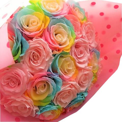 レインボーローズ ピンクバラ プリザーブドフラワー 花束 大輪系20本使用 プリザーブドフラワー 花束 枯れずにいつまでもキレイなレインボーローズ入り
