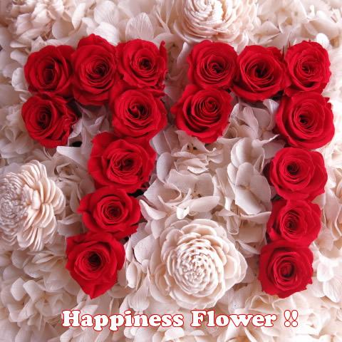 喜寿 お祝い 花 数字 77入りプリザーブドフラワー あなたのご希望の数字(2ケタ)お作り致します◆喜寿祝いプレゼント・記念日の贈り物におすすめのフラワーギフト